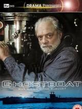 Подлодка-призрак / Ghostboat