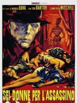 Кровь и черные кружева / Sei donne per l`assassino