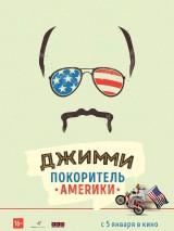 Джимми – покоритель Америки / Jimmy Vestvood: Amerikan Hero