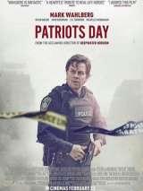День патриота / Patriots Day