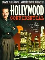 Секреты Голливуда / Hollywood Confidential