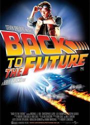 """Это интересно: Любопытные факты о создании трилогии """"Назад в будущее"""""""