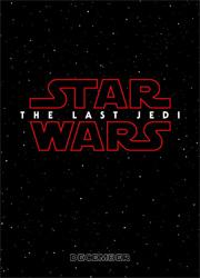 Звездные войны. Пробуждение Джедая