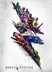 """Рецензия на фильм """"Могучие рейнджеры"""". Разноцветная ностальгия"""