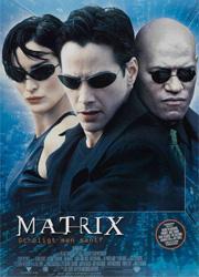 """Это интересно: Любопытные факты о создании трилогии """"Матрица"""""""