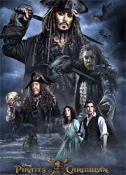 """Глас народа. Пользовательская рецензия на фильм """"Пираты Карибского моря 5"""""""