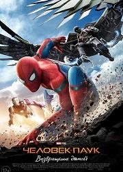 """Рецензия на фильм """"Человек-паук: Возвращение домой"""". Тони Старк может уходить"""