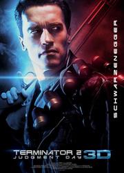 """Рецензия на фильм """"Терминатор 2: Судный день"""" в 3D. Судный день для фантастического кино"""