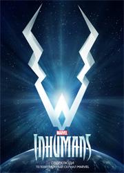 Сверхлюди в формате IMAX