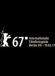 На Берлинском кинофестивале наградили победителей