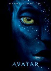 """Студия 20th Century Fox объявила даты премьер продолжений """"Аватара"""""""