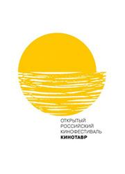 """В Сочи стартует конкурсная программа """"Кинотавра 2017"""""""