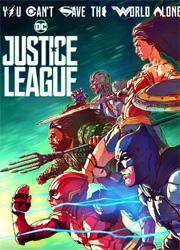 """От """"Лиги справедливости"""" ждут худшего старта киновселенной DC"""