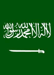 Саудовская Аравия спустя 35 лет вновь откроет кинотеатры