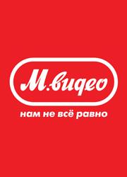 """""""М.Видео"""" открыла магазин и музей для геймеров"""
