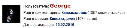https://www.kinonews.ru/insimgs/2017/persimg/persimg70667_1.jpg