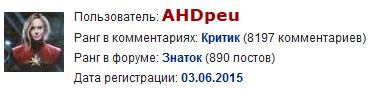 https://www.kinonews.ru/insimgs/2017/persimg/persimg70667_3.jpg