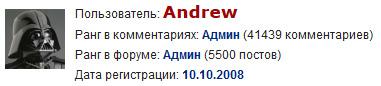 https://www.kinonews.ru/insimgs/2017/persimg/persimg70667_4.jpg