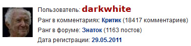 https://www.kinonews.ru/insimgs/2017/persimg/persimg70667_6.jpg