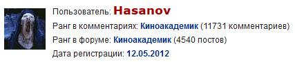 https://www.kinonews.ru/insimgs/2017/persimg/persimg70667_7.jpg