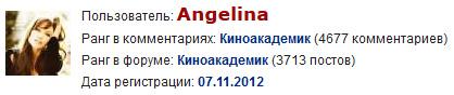 https://www.kinonews.ru/insimgs/2017/persimg/persimg70667_8.jpg