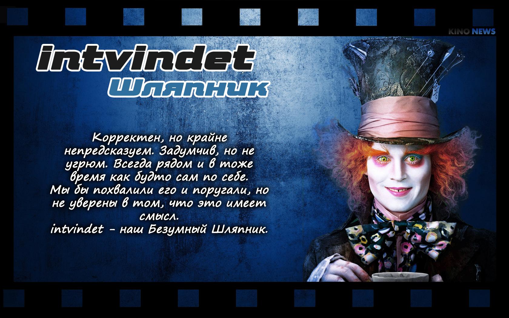 https://www.kinonews.ru/insimgs/2017/persimg/persimg77944_13.jpg