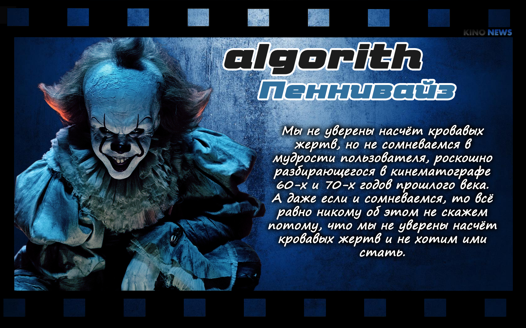 https://www.kinonews.ru/insimgs/2017/persimg/persimg77944_28.jpg