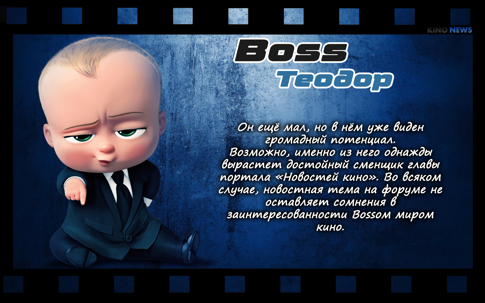 https://www.kinonews.ru/insimgs/2017/persimg/persimg77944_31.jpg