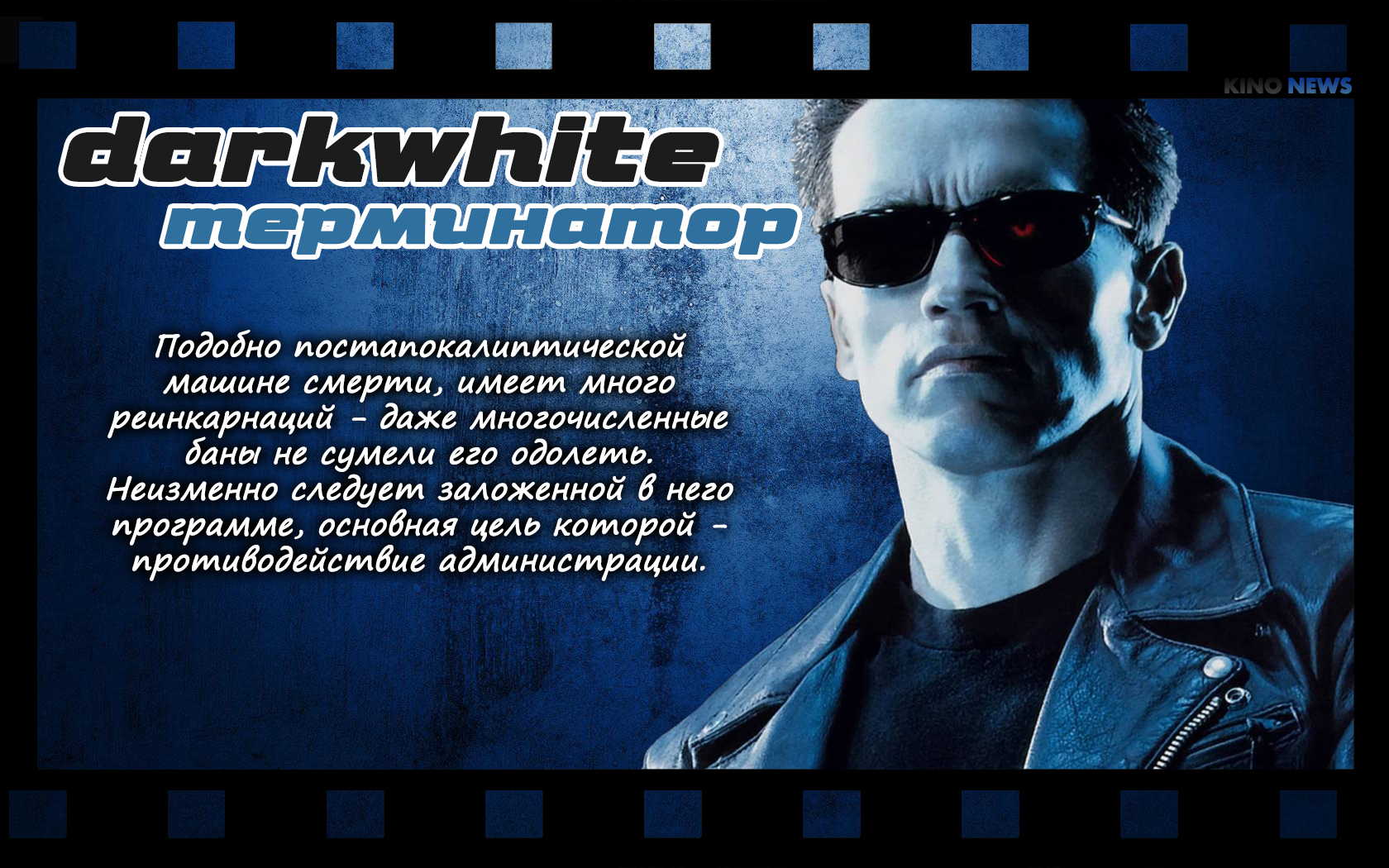 https://www.kinonews.ru/insimgs/2017/persimg/persimg77944_34.jpg