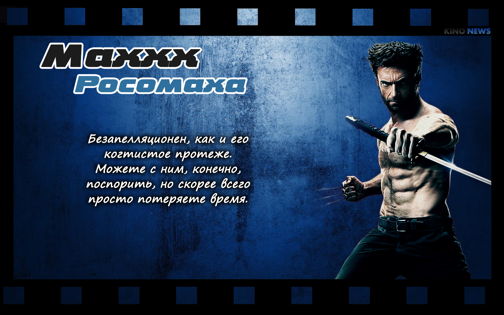 https://www.kinonews.ru/insimgs/2017/persimg/persimg77944_46.jpg