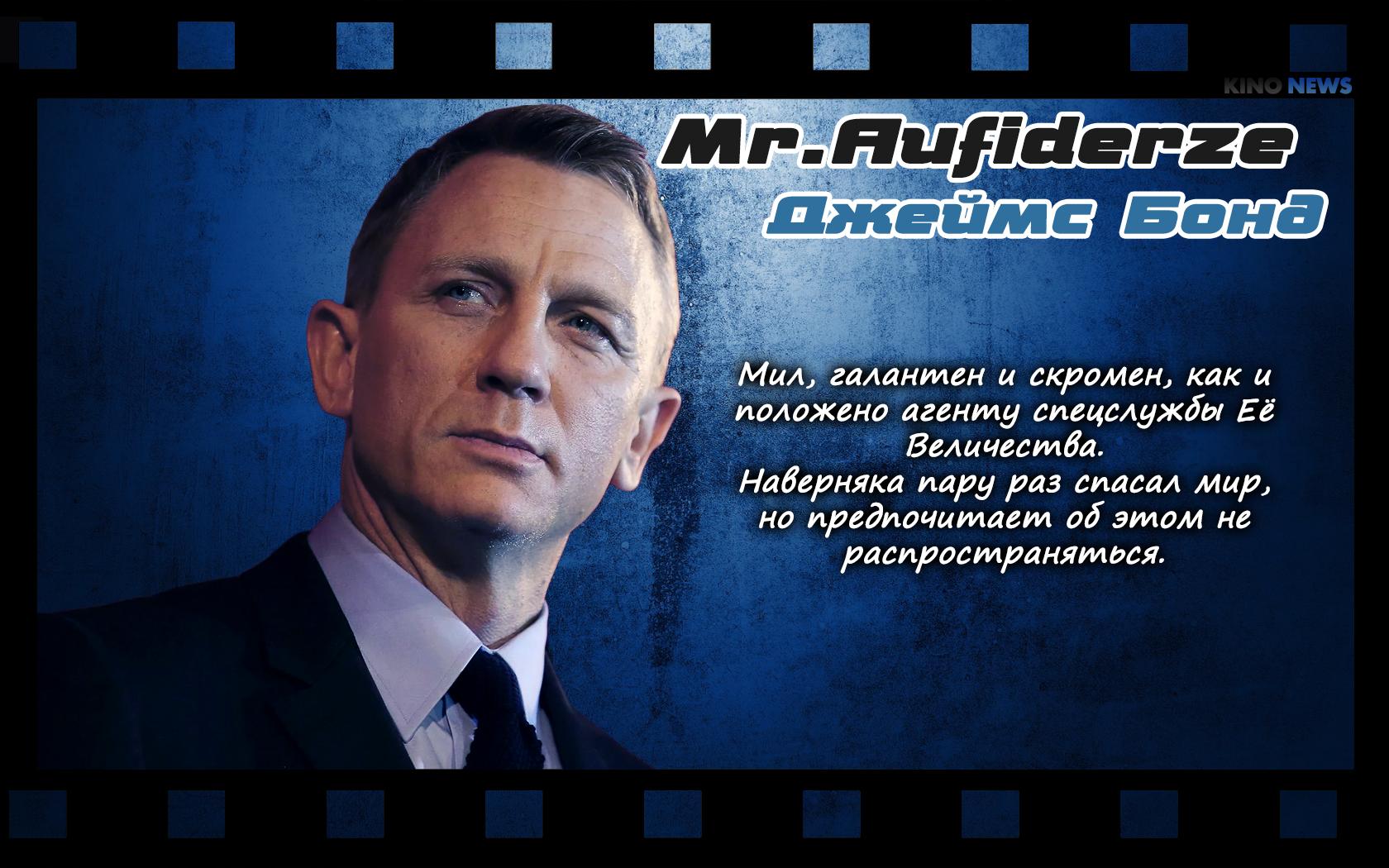 https://www.kinonews.ru/insimgs/2017/persimg/persimg77944_51.jpg