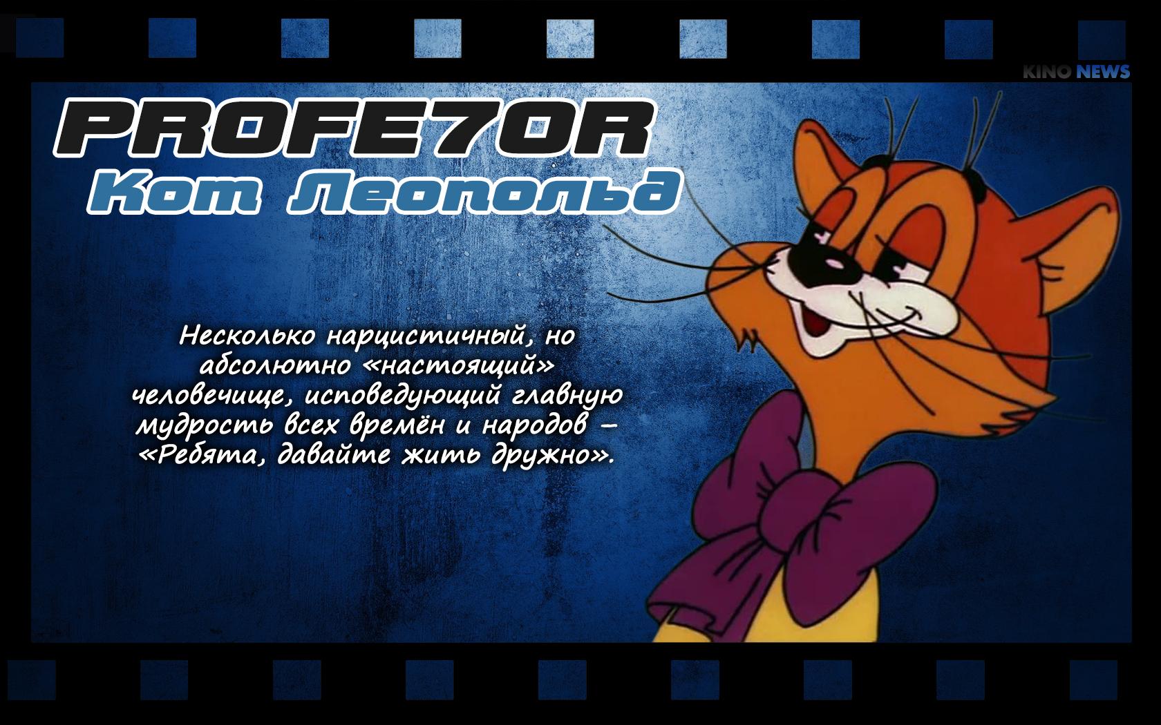 https://www.kinonews.ru/insimgs/2017/persimg/persimg77944_52.jpg