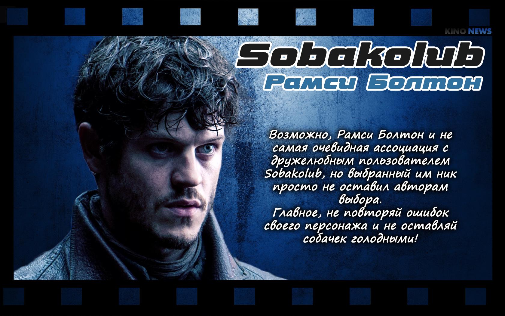 https://www.kinonews.ru/insimgs/2017/persimg/persimg77944_58.jpg