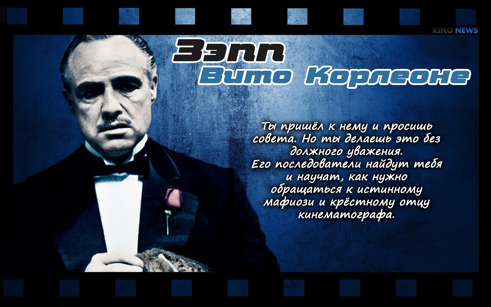 https://www.kinonews.ru/insimgs/2017/persimg/persimg77944_61.jpg