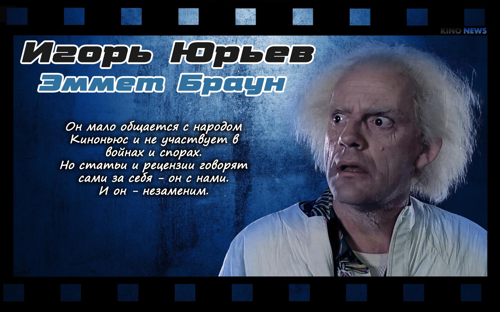 https://www.kinonews.ru/insimgs/2017/persimg/persimg77944_62.jpg