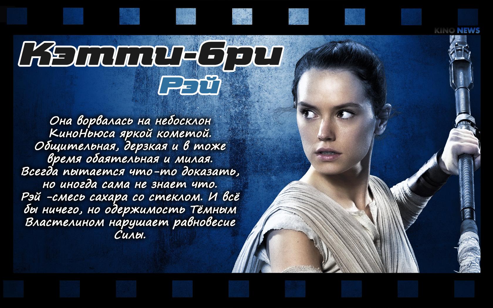 https://www.kinonews.ru/insimgs/2017/persimg/persimg77944_63.jpg