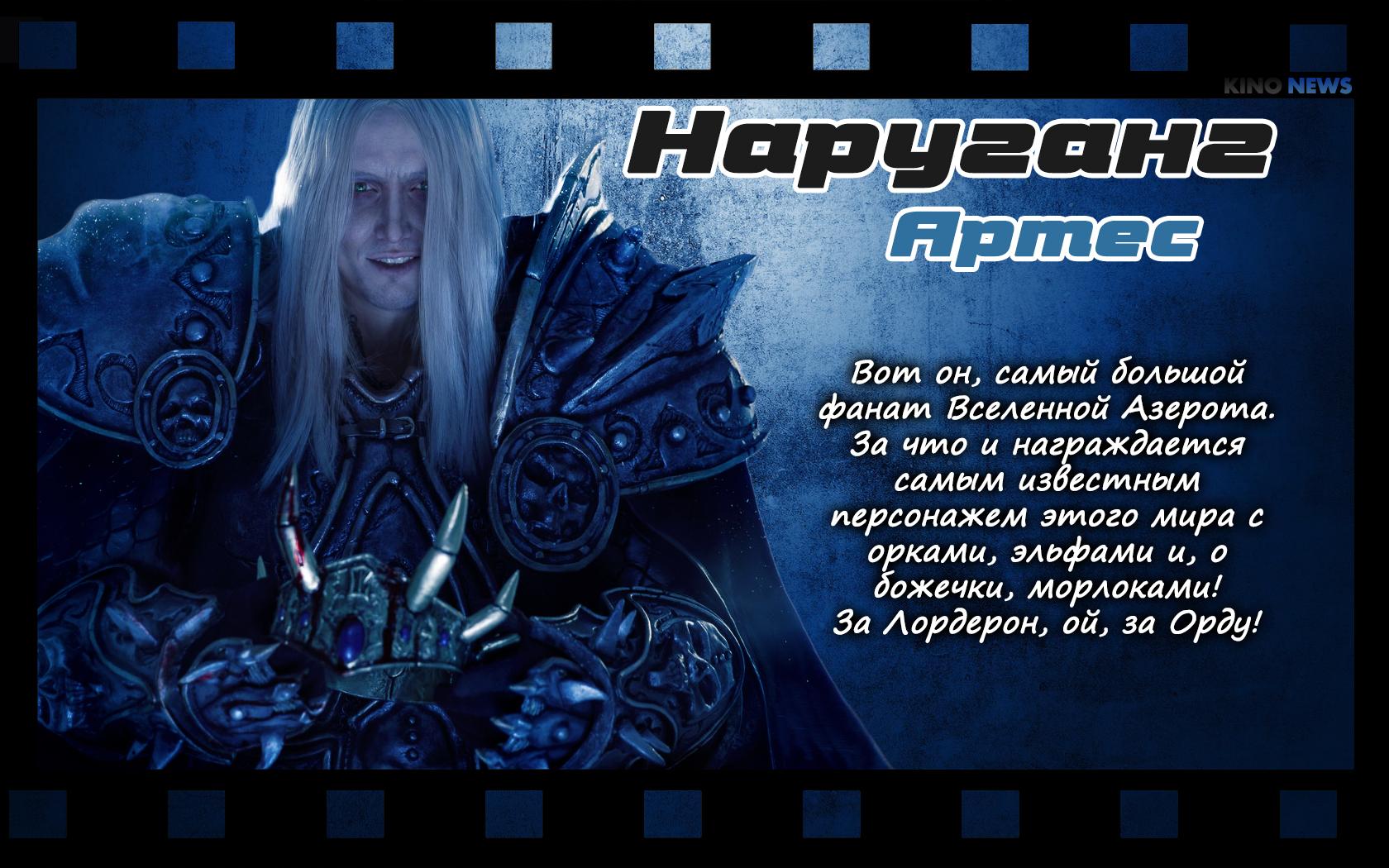 https://www.kinonews.ru/insimgs/2017/persimg/persimg77944_64.jpg