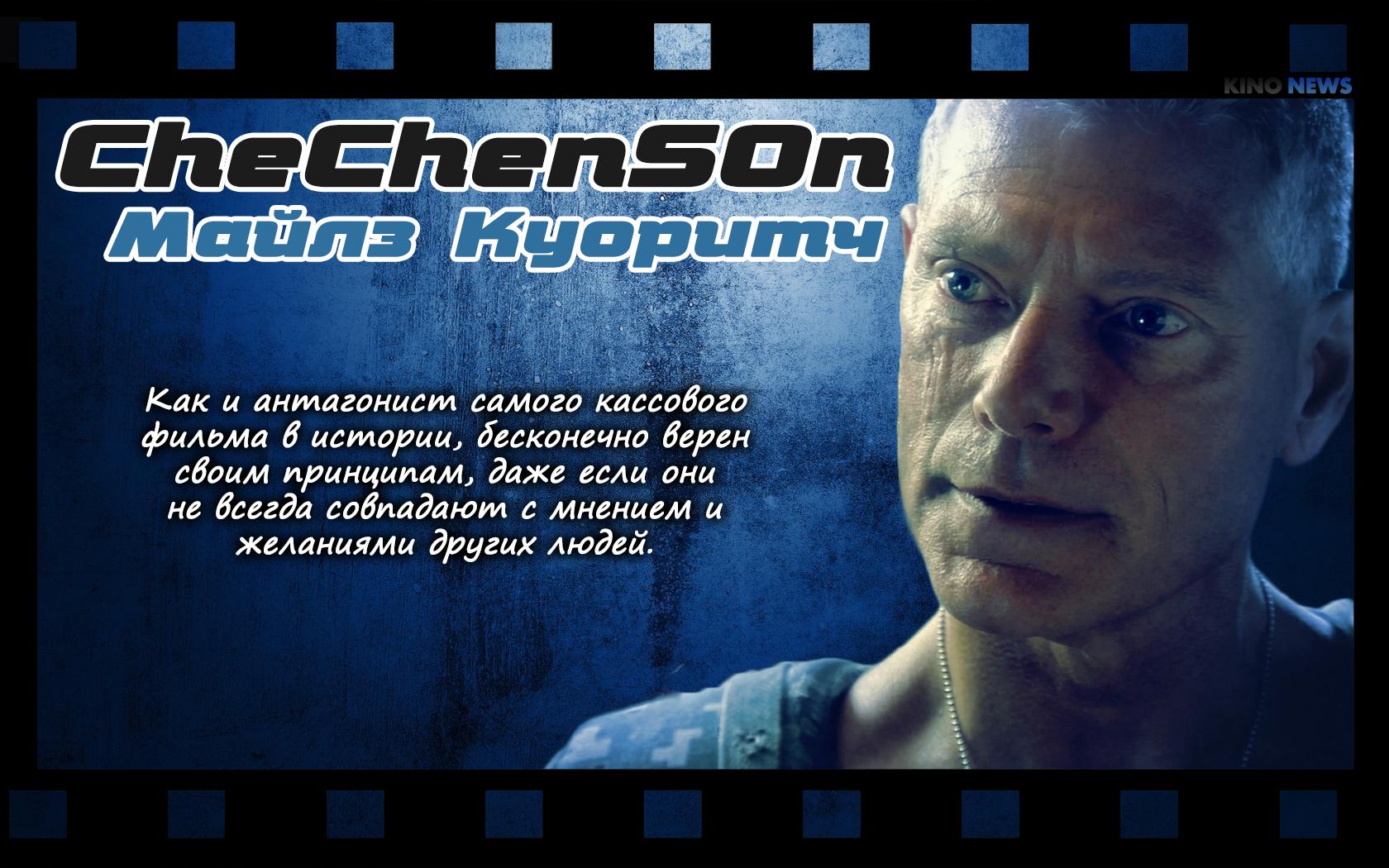 https://www.kinonews.ru/insimgs/2017/persimg/persimg77944_7.jpg