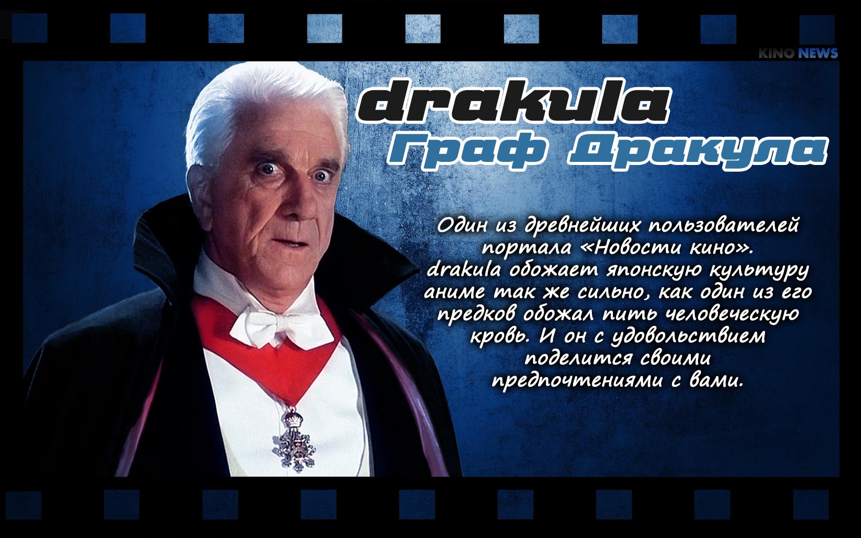 https://www.kinonews.ru/insimgs/2017/persimg/persimg77944_9.jpg