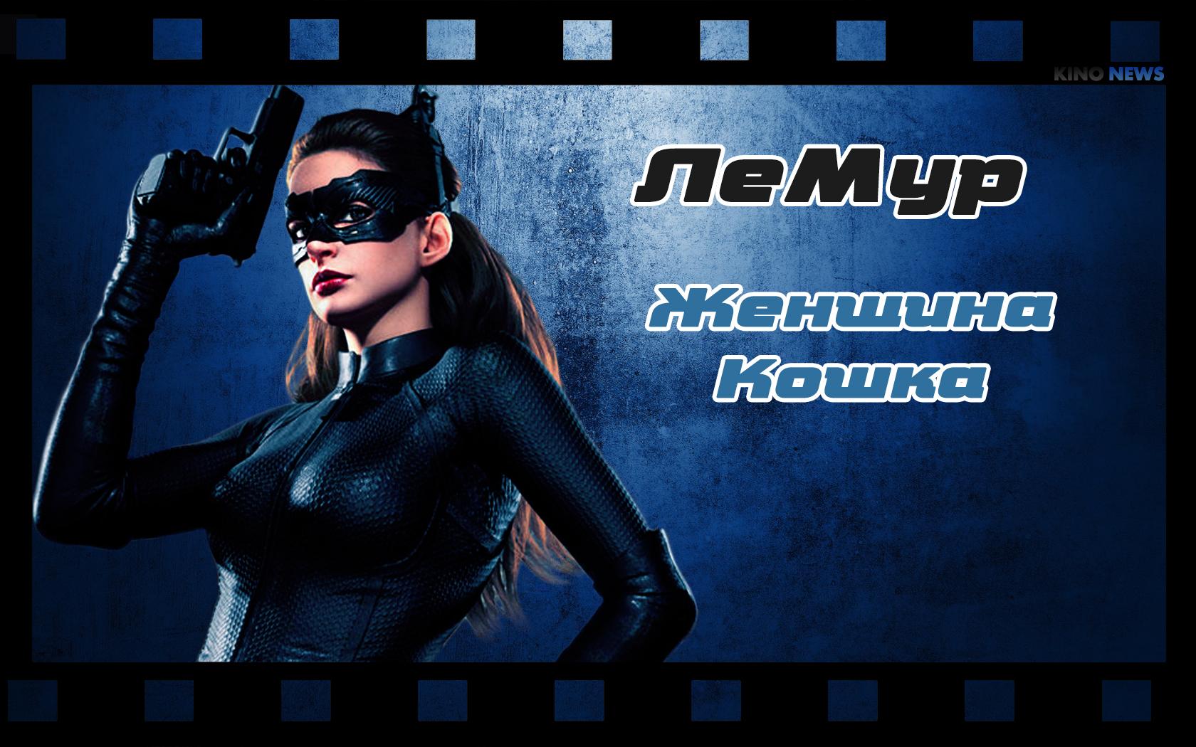 https://www.kinonews.ru/insimgs/2017/persimg/persimg77944_97.jpg