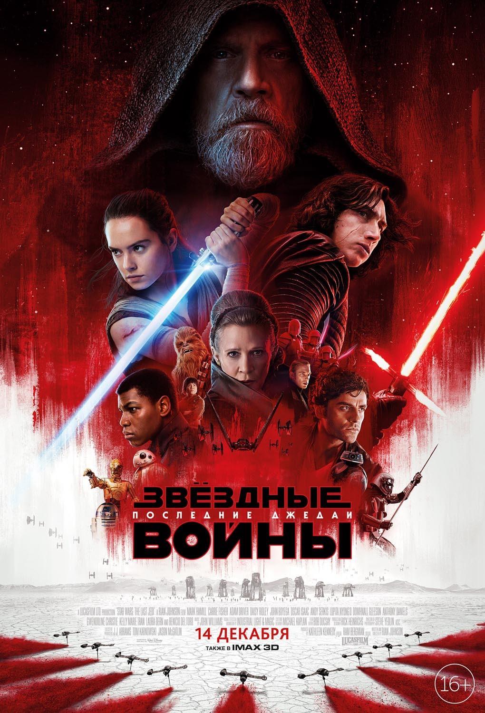Постер №2