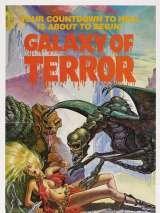 Галактика ужаса / Galaxy of Terror