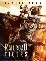 Железнодорожные тигры / Railroad Tigers