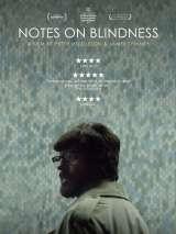 Записки о слепоте / Notes on Blindness