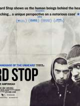 Блок-стоп / The Hard Stop