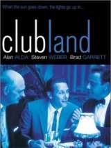 Агенты / Club Land