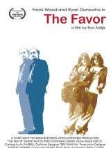 Услуга / The Favor