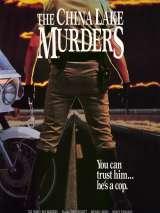 Убийства в Чайна Лейке / The China Lake Murders