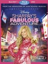 Шикарное приключение Шарпей / Sharpay`s Fabulous Adventure