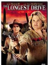 Долгий перегон / The Quest: The Longest Drive